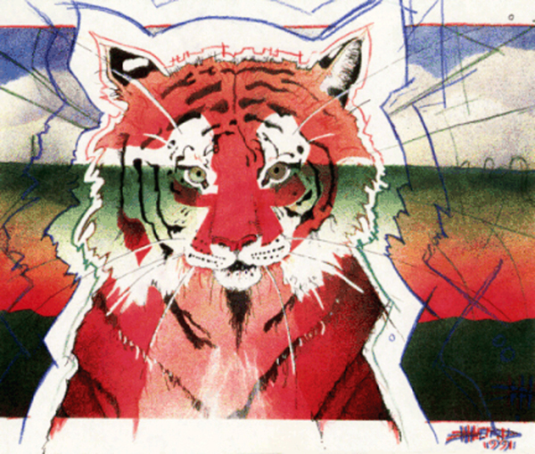 """Tiger"" 1991 by Derek Herd"