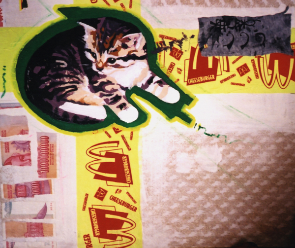 """No Name For Cat - Green Version"" 2000 by Derek Herd"